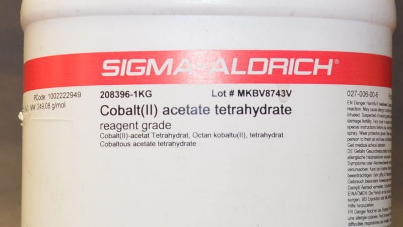 مواد شیمیایی کمپانی سیگما آلدریچ
