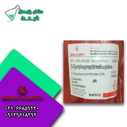 3-Glycidylaypropyl.jpg